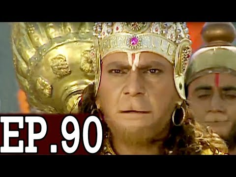 Download जय हनुमान | Jai Hanuman | Bajrang Bali | Hindi Serial - Full Episode 90 HD Mp4 3GP Video and MP3