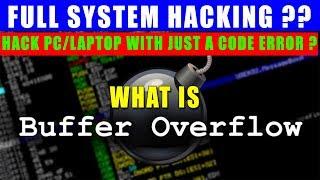 Buffer Overflows Explained - Самые лучшие видео