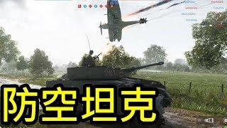 這一次,讓人意想不到!! -- 戰地風雲5 Battlefield V