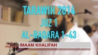 Surah al-Baqara 1-43 | Imaam Khalifah