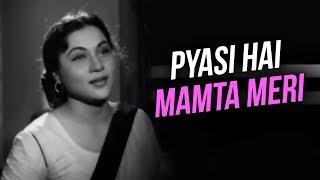 Pyasi Hai Mamta Meri   Maa Beta Songs   Manoj Kumar   Usha Mangeshkar   Old Hindi Songs
