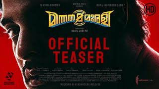 Minnal Murali - Official Teaser