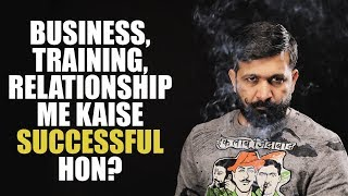 Ye Video Zindagi Badal Sakta Hai, For Bussiness,Training & Relationship