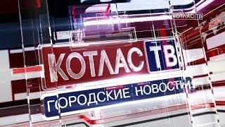 Новости 15 04 2019