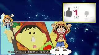 2019 蠟筆小新-去秘密溫泉哦 & 天下統一篇 /經典動漫卡通 915