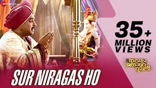 Sur Niragas Ho - Katyar Kaljat Ghusli | Shankar Mahadevan
