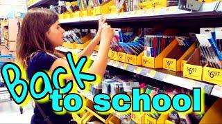 Back to school 2017! Aмериканская канцелярия для школы США  2017 / shopping  :))