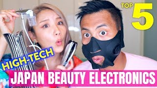 Trying High-Tech Japanese Beauty Gadgets