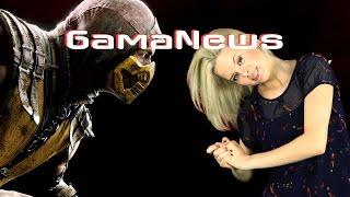 GamaNews - Batman Arkham Knight, Mortal Kombat X, Dota 2 и многое дру