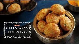 Green Gram Paniyaram | Healthy Snack Recipe | Simple Snack