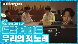 top management season 1 ep 1 eng sub - TH-Clip