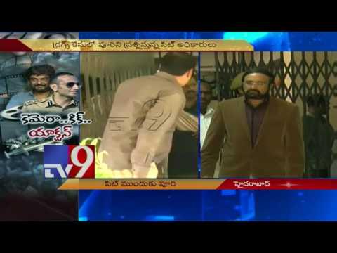 Drugs Case - Puri Jagannadh interrogation begins - TV9