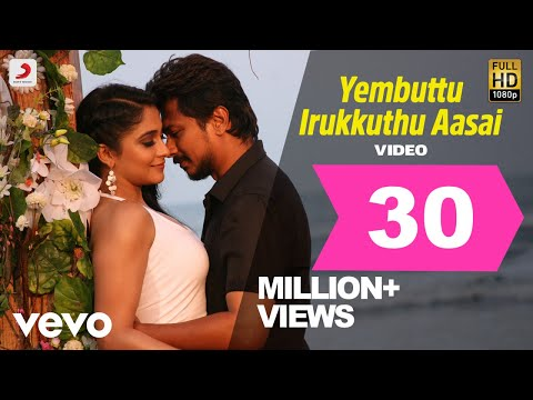 Download Saravanan Irukka Bayamaen - Yembuttu Irukkuthu Aasai Video | Imman | Latest Hit HD Video