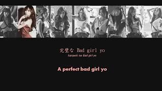 Girls' Generation 少女時代 (SNSD) BAD GIRL Jap | Rom | Eng Sub