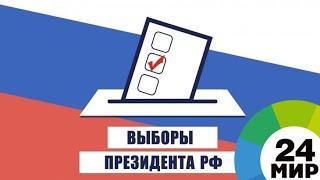 Наблюдатели ШОС не получили на выборах ни одной жалобы - МИР 24