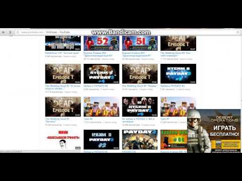 На каналы потпишись #1-StisEnder и Vladnext