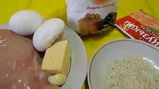Котлеты рубленные с грибами, сыром и кунжутом