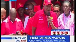 Rais Uhuru atetea hatua ya wabunge wa Jubilee kupendekeza marekebisho kwenye sheria za uchaguzi