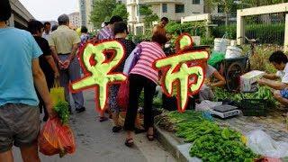 Ночная жизнь китайских крестьян