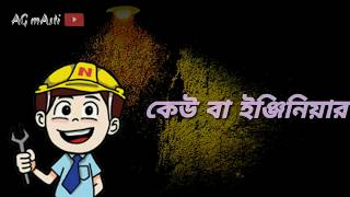 ambition,,best of Nachiketa..😊 whatapp status video 😊.Bengali whatsapp status video,most new video