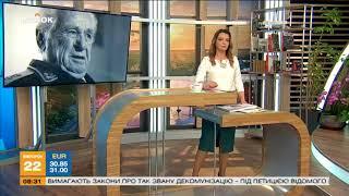 Умер последний на Днепропетровщине Герой Советского Союза