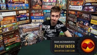 Pathfinder Настольная Игра - обзор от