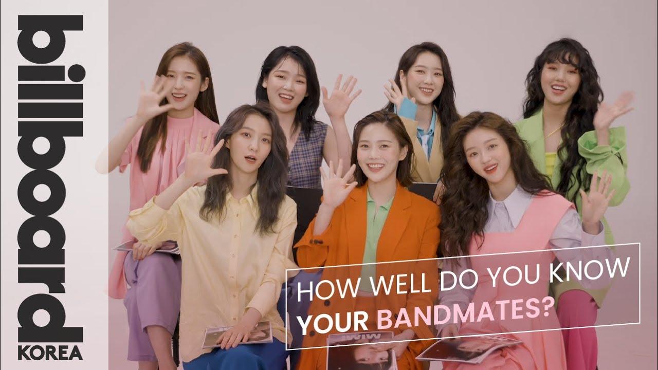 오마이걸 지목 토크 |  How Well Do You Know Your Bandmates?