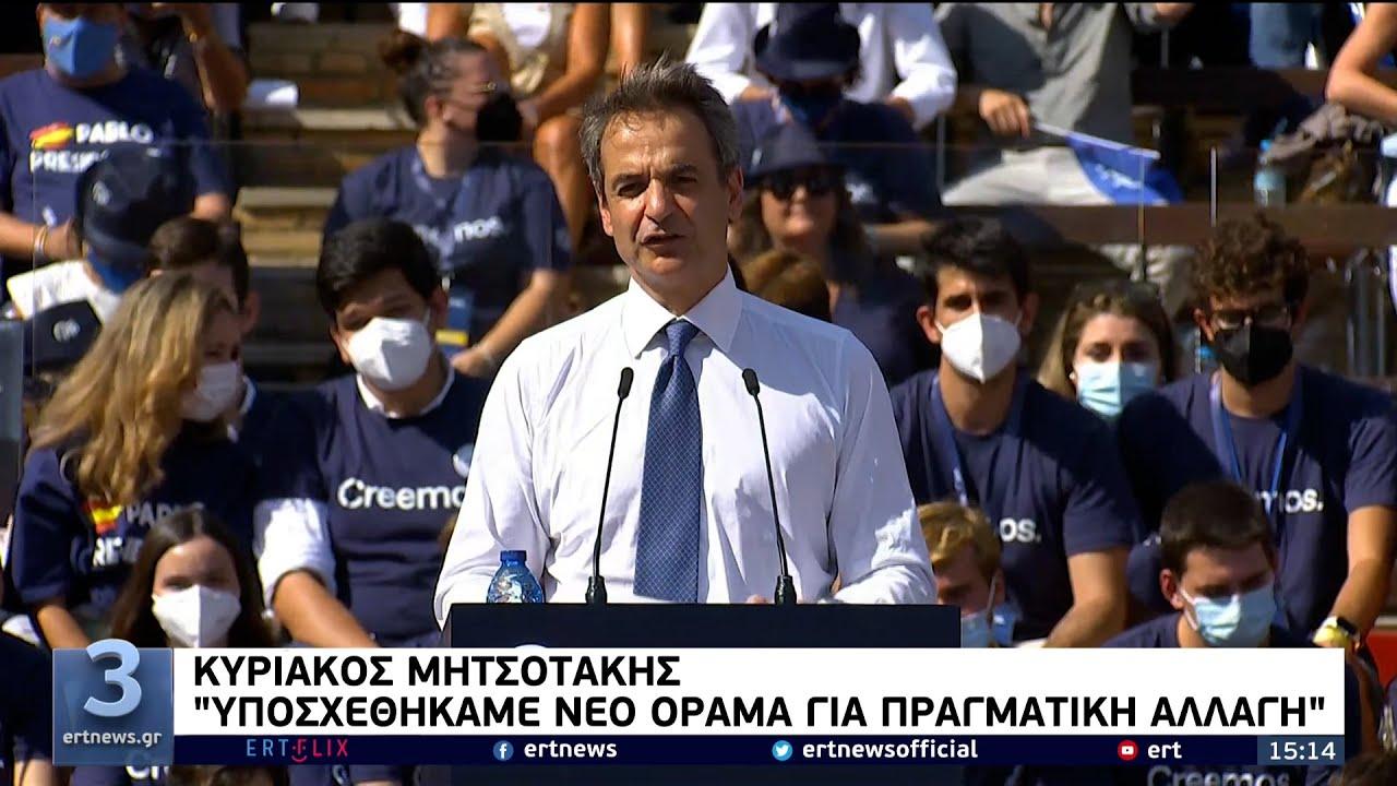 Στη Βαλένθια για το συνέδριο του ΕΛΚ ο Κυριάκος Μητσοτάκης