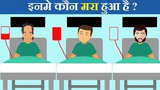 5 Majedar aur Jasoosi Paheliyan | Hindi Paheli | Riddles in Hindi | Queddle