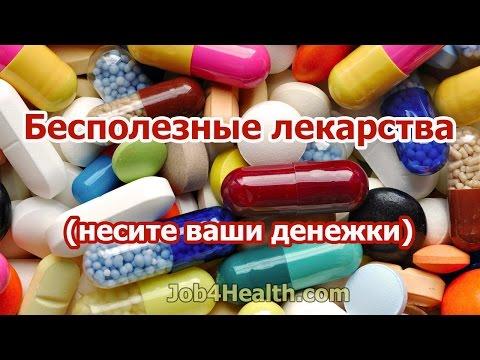 Простатит при бесплодии лечение