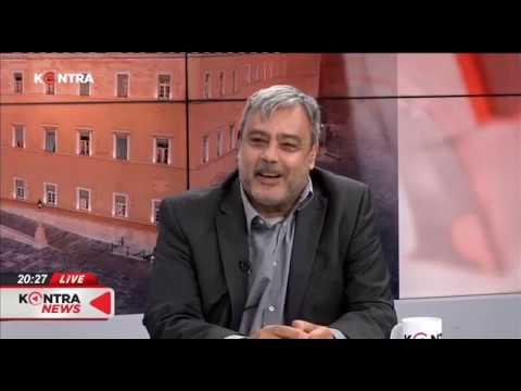 Χρ.Βερναρδάκης: H φαρμακευτική δαπάνη υπήρξε πυλώνας της δημιουργίας του χρέους