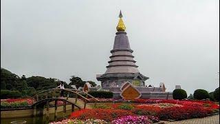 Twin Pagodas  Doi Inthanon National Park, Northern Thailand