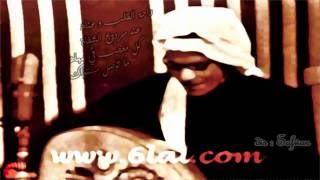 طلال مداح / حرك شجوني غزال : مسرح التلفزيون تسجيل ريل تحميل MP3