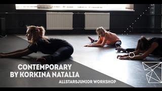 The Leona Lewis–I wanna run.Contemporary by Наталья Коркина All Stars Junior Workshop