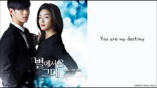 Gambar cover LYn  My Destiny ☻ You Who Came From The Stars OST Hangul Romanized English Sub Lyrics