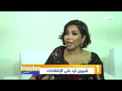 شيرين عبد الوهاب واصابته بمرض