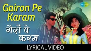 Gairon Pe Karam with lyrics | गैरों पे करम गाने