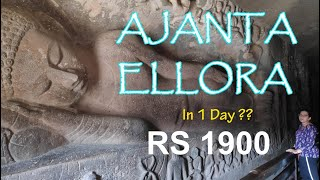 Ajanta Ellora in One Day | Budget Trip | Things To Do | अजंता एलोरा | Rs 1900