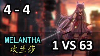 Melantha  - (Arknights) - 【Arknights / 明日方舟】 4-4 | MELANTHA / 玫兰莎| 1 VS 63