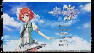 Установка Seisai no Resonance(Locale Emulator)