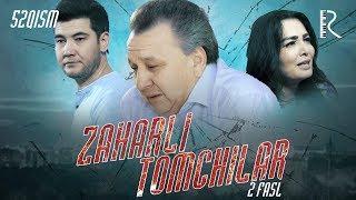 Zaharli tomchilar (o'zbek serial) | Захарли томчилар (узбек сериал) 52-qism
