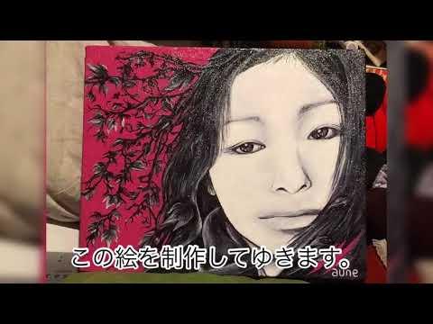 肖像画お描きします アート作品として飾れる、キャンバスにアクリル絵の具の肖像画 イメージ1
