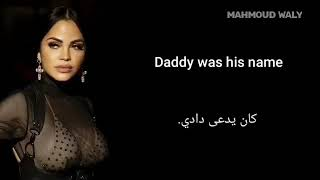 Natti Natasha, Oh Daddy مترجمة