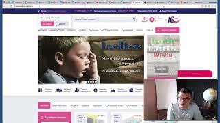оценка сайта и анализ интернет магазина матрасов и товаров для сна