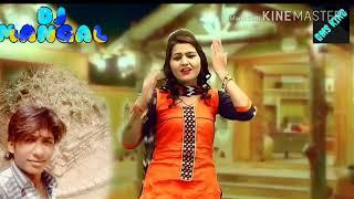 dj mangal gwalior bhojpuri song - मुफ्त ऑनलाइन