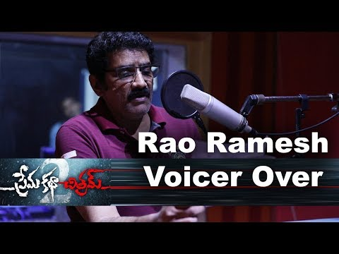 Rao Ramesh Voice Over for Prema Katha Chitram 2