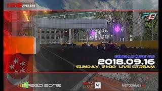rFactor 2 – IRG Formula 2018 – ROUND 13 – Singapore GP - LIVESTREAM