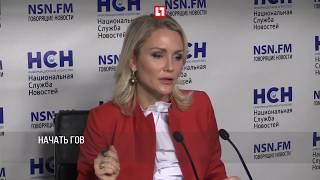 Гордон: «Упразднить пост Президента РФ»