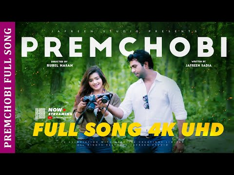 🎵 Premchobi Natok Song (Full Official Video 2019) Abid Omi — Apurba, Tanjin Tisha Natok — 4K (UHD)