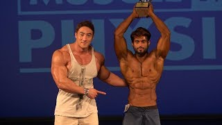 Musclemania Asia 2017 - Physique Overall Champion is Vipin Rathore!